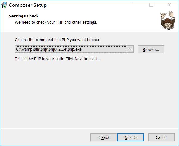 blog19070808082782176 - composer初次安装及配置