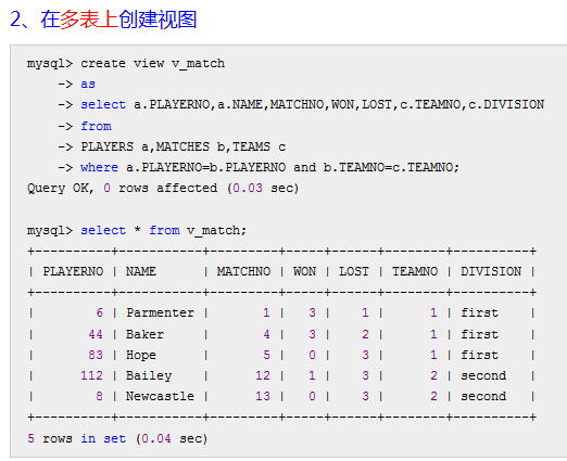blog19090211224018014 - MySQL视图
