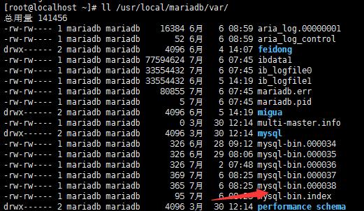 blog19090613551620790 - MySQL的二进制日志