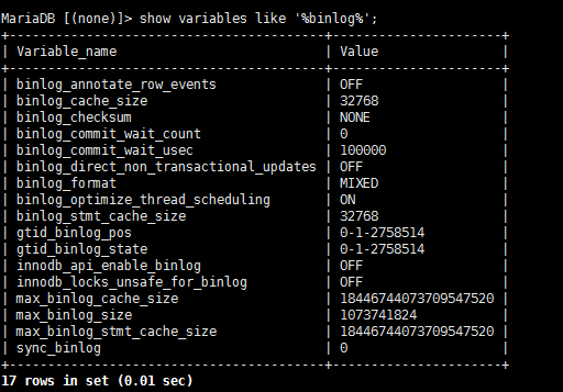 blog19090613551680554 - MySQL的二进制日志